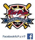 軟式野球部ロゴ