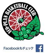 バスケ部ロゴ