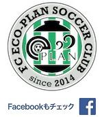 サッカー部ロゴ